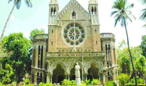 Mumbai University Law Final Year Results 2017 Declared at mu.ac.in