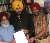 Dr. Surjit Patar, the famous poet, nominated Chairman of Punjab Council of Art