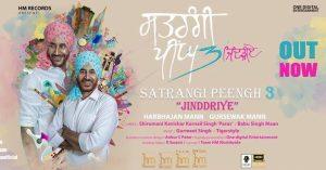 """Harbhajan Mann announces New Album """"SATRANGI PEENGH 3– JINDDRIYE"""""""