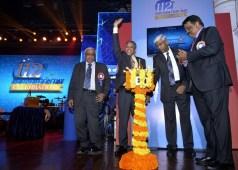 Bank of India Celebrates 112th Foundation Day