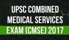 UPSC Combined Medical Services Exam (CMSE) 2017 Written Result Declared at upsc.gov.in