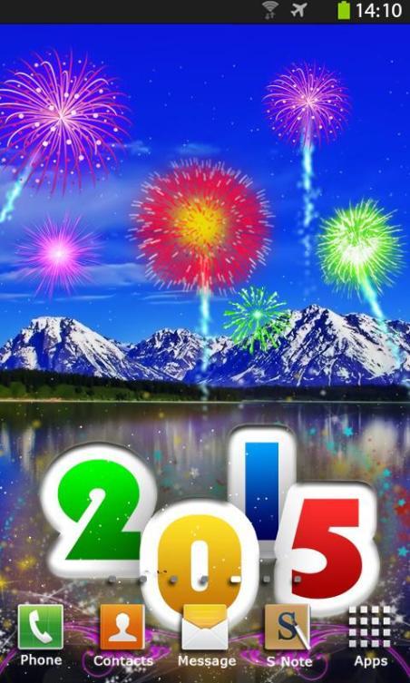 2015 nwyear fireworks
