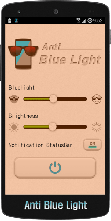 anti blue light screen filter