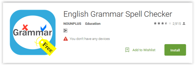 English Grammar Spell Checker