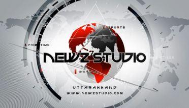 NewzStudio