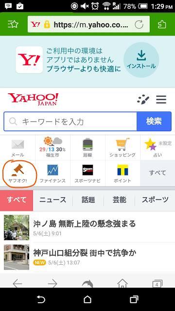 laman utama yahoo