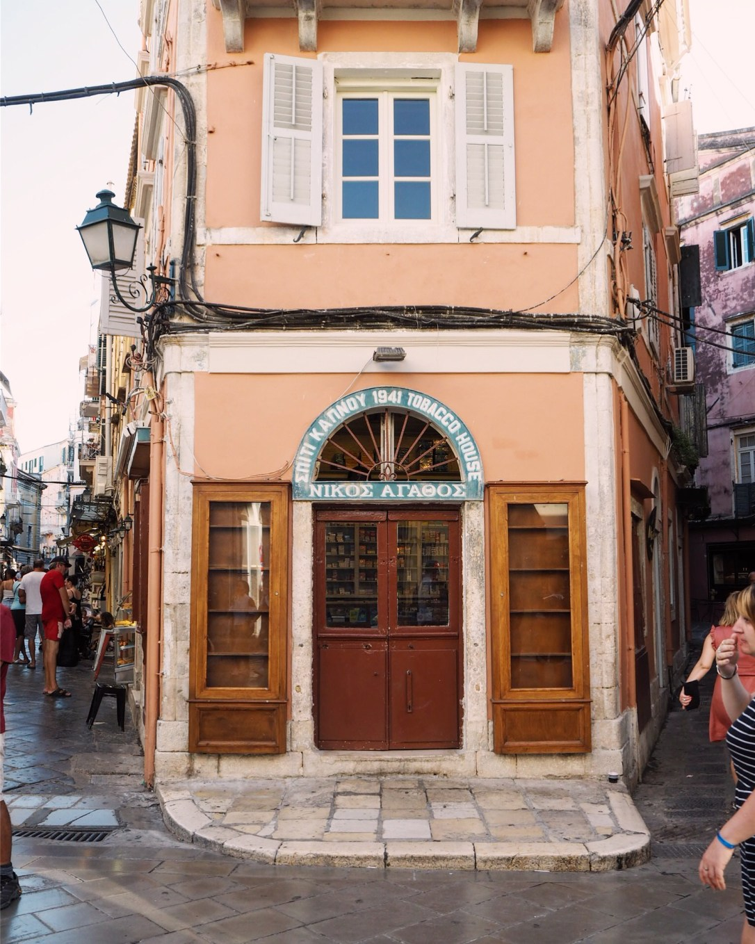 An old tobacco shop from the 1940s in Kerkyra town