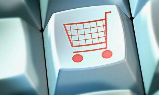 Покупаем в Интернет