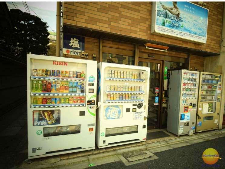 tokyo, japan vending machines