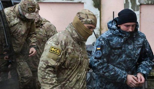 Ukraine-Russia sea clash: Trump says may cancel G20 Putin talks
