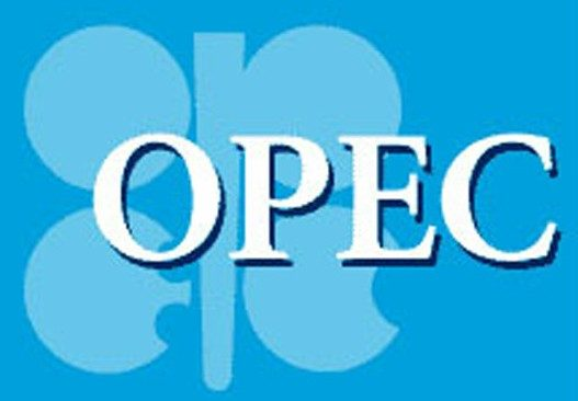 Breaking: Qatar to pull out from OPEC