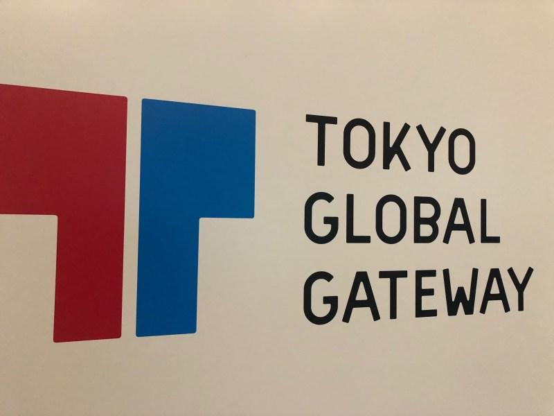 TGG Tokyo global gateway