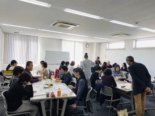 プラスワン英語法福岡セミナーレッスン