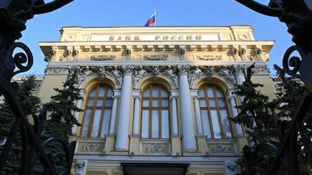 costo del denaro banca russia