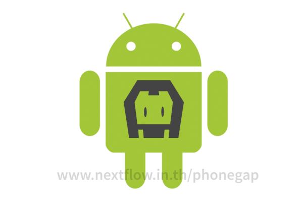 cordova-android-release-version