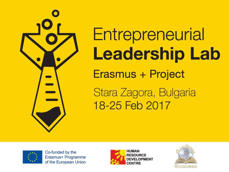 Entrepreneurial Leadership Lab