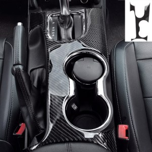 Carbon Fiber Center Console | 2015-2021 Ford Mustang