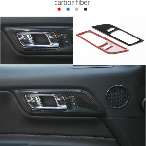 Carbon Fiber Door Handle Trim | 2015-2020 Ford Mustang