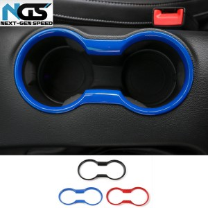 Carbon Fiber/Colored Cup Holders | 2015-2020 Ford Mustang