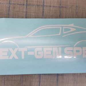 Next-Gen Speed Logo Decal