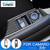Real Carbon Fiber Window Switch Covers | 2016-2021 Chevy Camaro