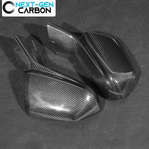 Carbon Fiber Mirror Covers | 2016-2021 Chevy Camaro