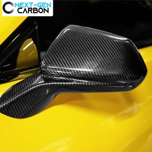 Real Carbon Fiber Carbon Fiber Mirror Covers | 2016-2021 Chevy Camaro