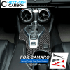 Real Carbon Fiber Center Console Overlay | 2016-2021 Chevy Camaro