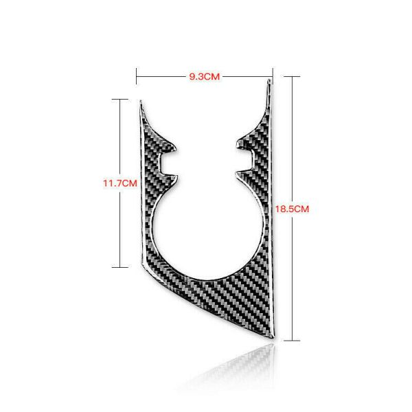 Carbon Fiber Cup Holder Cover   2016-2021 Chevy Camaro