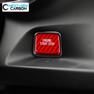 Carbon Fiber Push Start Button Cover | 2016-2021 Chevy Camaro/2014-2019 Corvette C7