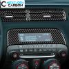 Carbon Fiber Radio/Climate Control Trim + Center Vent Overlay | 2010-2015 Chevy Camaro
