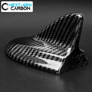 Carbon Fiber Shark Fin Antenna Cover | 2015-2021 Dodge Challenger