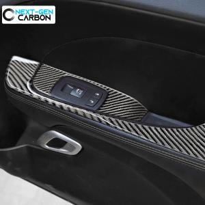 Carbon Fiber Armrest Covers | 2015-2021 Dodge Challenger