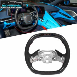 LED RPM Carbon Fiber Steering Wheel | 2020 – 2021 Chevy Corvette C8