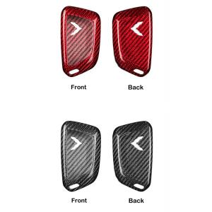 Carbon Fiber Key Fob Cover   2020+ Corvette C8