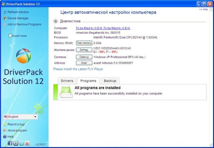 Install DriverPack Solution 12