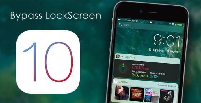 bypass-ios-10-lockscreen