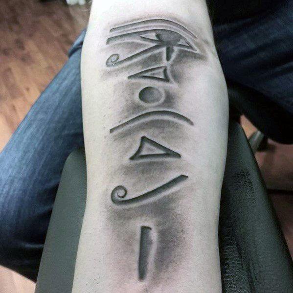 hieroglyphics tattoo design
