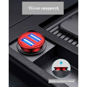 Divi - Car Charger Red