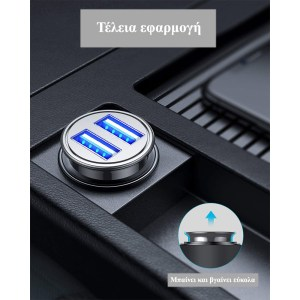 Divi - Car Charger Silver