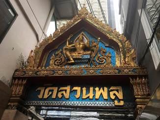 archway-entrance