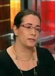 Image result for ‫עופרה מצוב כהן‬‎