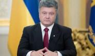 Страшний антикорупційний суд. Чому Україна свариться з Заходом