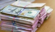 Національне агентство з питань виявлення, розшуку та управління активами продало перші машини на суму понад 2,5 мільйона гривень.