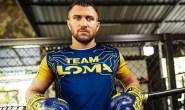 Ломаченко відмовився від титулу чемпіона світу в напівлегкій вазі