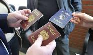 Росія хоче спростити для українців отримання громадянства