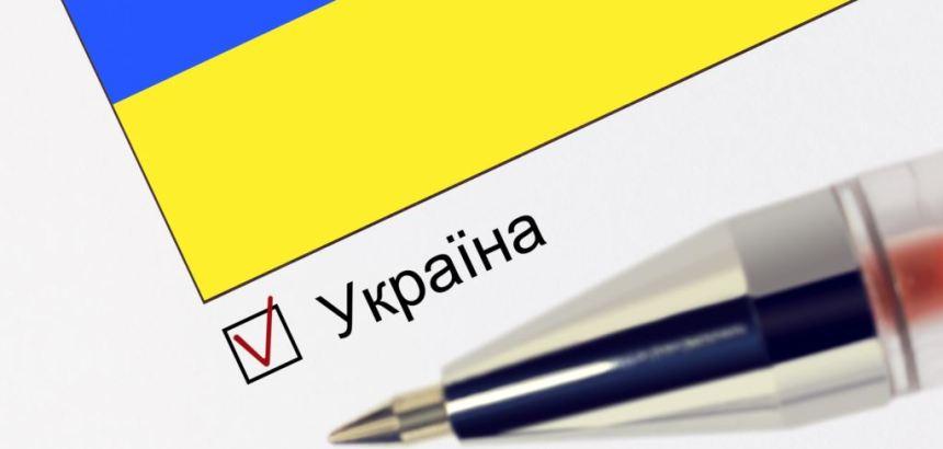 Закон про мову в Україні набрав чинності