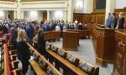 """Рада приняла заявление по """"выборам"""" в Крыму"""