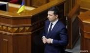 Зеленский выступил за выборы онлайн