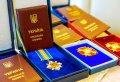 Президент відзначив державними нагородами військовослужбовців Збройних Сил України